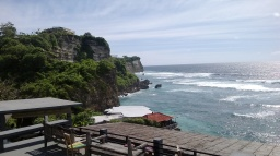 Deux façons de découvrir l'Indonésie!